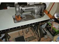 Seiko Compound Industrial Walking Foot Sewing Machine STW-8B for Leather, Handbags, Bouncy Castles