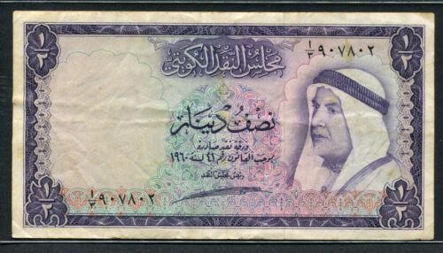 Kuwait 1960 ( 1961 ), 1/2 Dinar, P2, VF