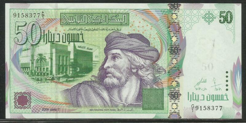 Tunisia P-New 50 Dinars 2008 Unc