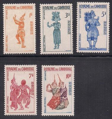 Cambodia   1967   Sc # 178-81   MNH   (1044)