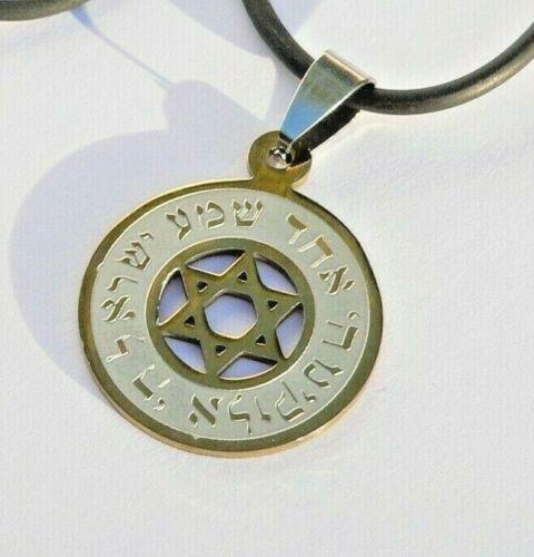 Gold Tone Shema Israel Star of David Pendant Necklace Hebrew Bible Jewish Prayer
