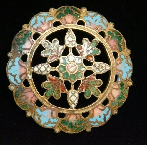 Antique Vtg Button Large Pierced Brass Champleve Enamel  #C2