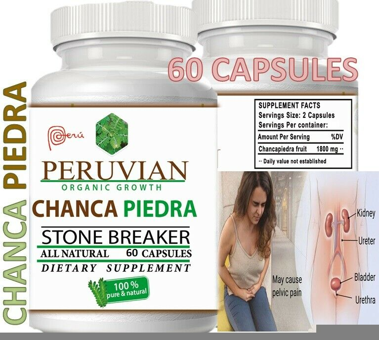 Chanca Piedra (Stone Breaker) Helps with Uric Acid ,Gout. Kidney, liver ORGANIC