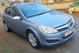 VAUXHALL ASTRA MK5 CLUB 1.7 CDTI DIESEL 5 DOOR HATCHBACK 2007 '57 REG *CHEAP*