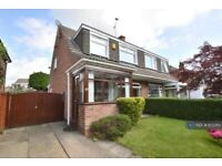 3 bedroom house in Plantation Gardens, Leeds, LS17 (3 bed) (#872360)