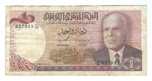 Tunisia - 1 Dinar, 1980