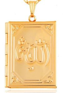 Gold plated pendent and chain ALLAH