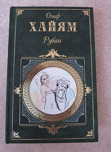 Russian Books Poetry