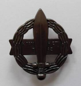 GREEK SPECIAL FORCES CAP BADGE. GREEK SACRED SQUADRON.