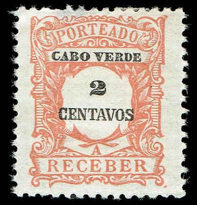 Scott # J23 - 1921 - ' Numeral of Value '