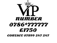 VIP GOLD MOBILE NUMBER 786777777