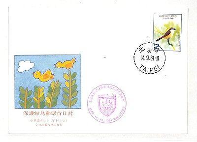 WW175 1984 Taiwan Taipei Walsrode Cover {samwells-covers}PTS