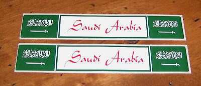 SRM Press Title Border Sticker ~ Saudi Arabia.
