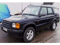 2000 DISCOVERY TD5 GS***SPARES OR REPAIR ONLY £995***