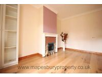 4 bedroom semi detached house to rent in Edgware.