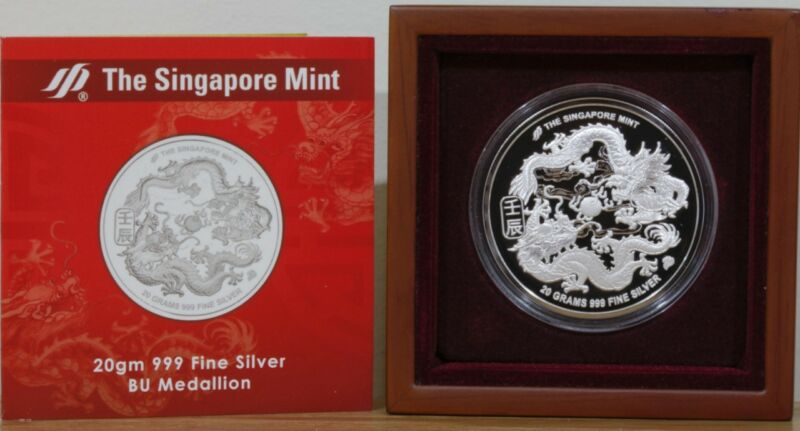 2012 Singapore Silver Double Dragon Coin