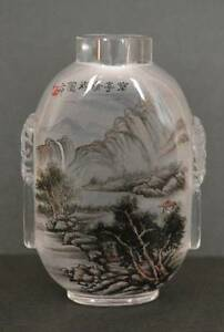 Chinese not Japanese Vintage Inside Painted Bottle Masterpiece Cleveland Redland Area Preview