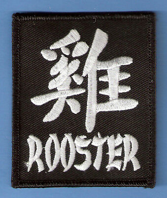 CHINESE NEW YEAR CALENDAR YEAR OF ROOSTER IRON ON PATCH