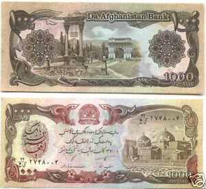 Rare-AFGHANISTAN-Two-Bank-Note-Desert-Storm-US-War-Army-Unc-Banknote-TALIBAN-Lot