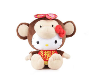 Hello Kitty in Animal Costume Plush, 8 inches