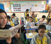 Travel Adventures:  Summer Camp Work or F/t Teaching English