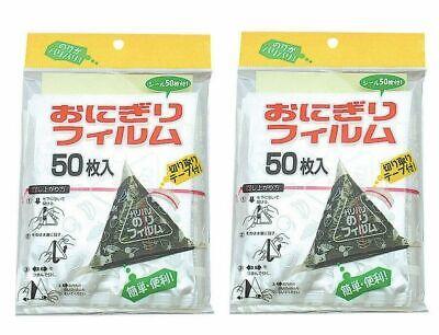 Japanese Onigiri Rice Ball - 50 sheets  x 2 pcs Artnap Onigiri Wrapper Japanese Rice Ball Film From Japan