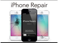 IPHONE LCD SCREEN REPLACEMENT SERVICE