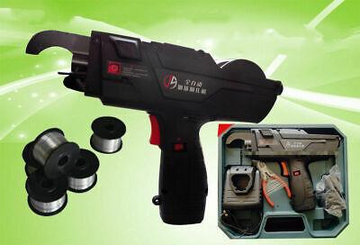 Automatic Rebar Tier Tying Machine Js-37t 8-34mm 2 Batteries 2 Rolls Of Wire220v