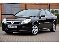 2006 Vauxhall Vectra 1.8 i VVT Exclusiv 5dr+SERVICE HISTORY+READY TO DRIVE AWAY+LONG MOT