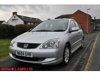 HONDA CIVIC 1.6 I VTEC EXECUTIVE 5DR PETROL (FULL SERVICE HISTORY)