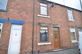 2 BED TERRACE, WOMBWELL