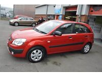 KIA RIO ONLY 24,000 MILES! ONE OWNER FULL HISTORY!! STUNING!FULL MOT NEW DISCS AND PADS ALL ROUND!!!