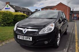 VAUXHALL CORSA 1.2 I 16V DESIGN 5DR PETROL (JUST BEEN SERVICED)