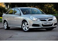 2007 Vauxhall Vectra 1.8 i VVT Exclusiv 5dr+JUST SERVICED+READY TO DRIVE AWAY+LONG MOT