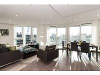 # Stunning 3 bed 2 bath available now in Altitude Point - Walking distance to Aldgate East - E1!!