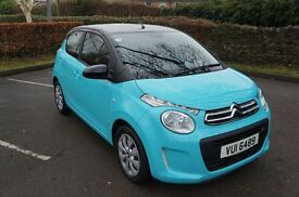 ** 2015 CITROEN C1 1.0 FEEL ** Free Road Tax - Low Insurance - cars ( bmw toyota ford corsa )