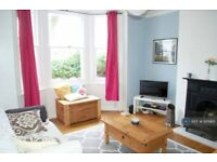1 bedroom flat in Ditchling Rise, Brighton, BN1 (1 bed) (#951965)