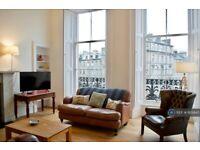 2 bedroom flat in Bellevue Terrace, Edinburgh, EH7 (2 bed) (#925840)
