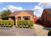 2 bedroom house in Gorehall Drive, Lincoln, LN2 (2 bed)