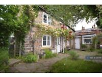 1 bedroom in Smiths Cottages, Leeds, LS6