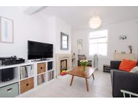 THREE BEDROOM HOUSE!!*Double reception room *Modern fully fitted kitchen*Private rear garden* BESLEY