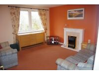 £550 PER MONTH ...AVAILABLE NOW 2 DOUBLE BEDROOM FLAT IN THE DENWOOD / WOODEND AREA