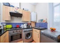 A one bedroom first floor flat situated close to transport and amenities on Tooting High Street.