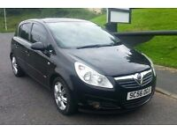 Vauxhall Corsa 1.2 i 16v Design 5dr (a/c) FREE DELIVERY