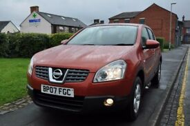 NISSAN QASHQAI 1.5 DCI ACENTA 2WD 5DR (FULL SERVICE HISTORY, 1 OWNER)