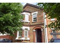 1 bedroom flat in Dornton Road, South Croydon, CR2 (1 bed)
