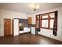 [1 bed flat] Good size. Excellent Condition + Communal garden. Close to station & shops. SW16