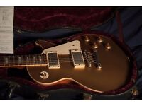 2007 Gibson Les Paul 57 Custom Shop Historic Reissue R7