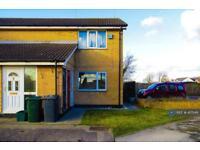 2 bedroom flat in Gayton Close, Doncaster, DN4 (2 bed)
