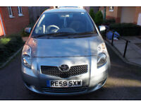Toyota Yaris 1.3 VVT-I TR 5 Door - 2008 - Extremely Low Mileage 18K – Petrol-Manual-Air Condition